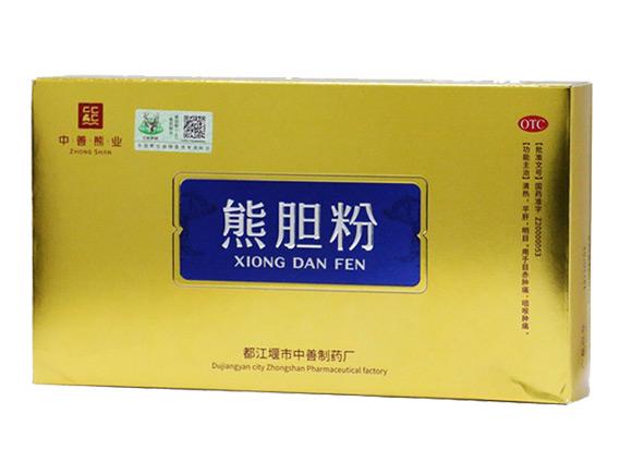 【中善】熊胆粉0.1g*10瓶/盒